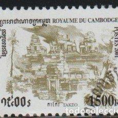 Sellos: CAMBOYA 2001 SCOTT 2094 SELLO * LUGARES HISTORICOS TEMPLOS TAKEO MICHEL 2180 YVERT 1826 KAMPUCHEA. Lote 220293892