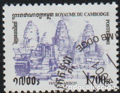 CAMBOYA 2001 SCOTT 2095 SELLO * LUGARES HISTORICOS TEMPLOS MEBON MICHEL 2181 YVERT 1827 KAMPUCHEA (Sellos - Extranjero - Asia - Camboya)