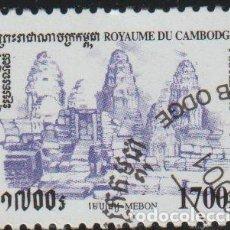 Sellos: CAMBOYA 2001 SCOTT 2095 SELLO * LUGARES HISTORICOS TEMPLOS MEBON MICHEL 2181 YVERT 1827 KAMPUCHEA. Lote 220293922