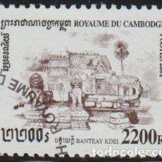 Sellos: CAMBOYA 2001 SCOTT 2096 SELLO * LUGARES HISTORICOS TEMPLOS BANTEAY KDEI MICHEL 2182 YVERT 1828. Lote 220293981