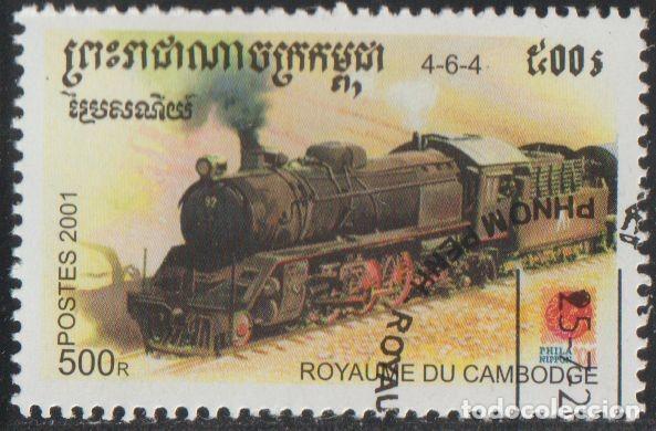 "CAMBOYA 2001 SCOTT 2108 SELLO * TREN LOCOMOTORA LOCOMOTIVE 4-6-4 ""EXPO INT. STAMP PHILANIPPON"" M2212 (Sellos - Extranjero - Asia - Camboya)"