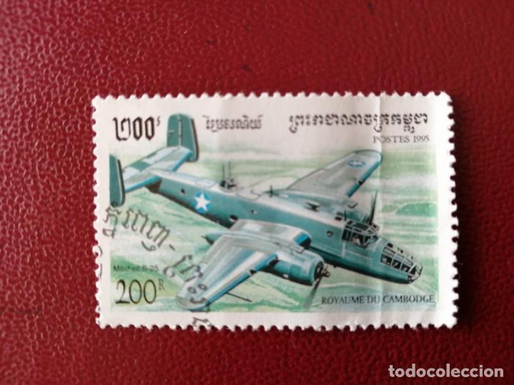 CAMBOYA - VALOR FACIAL 200 R - AÑO 1995 - AVIÓN MICHELL B-25 (Sellos - Extranjero - Asia - Camboya)