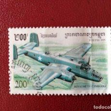 Sellos: CAMBOYA - VALOR FACIAL 200 R - AÑO 1995 - AVIÓN MICHELL B-25. Lote 220335073