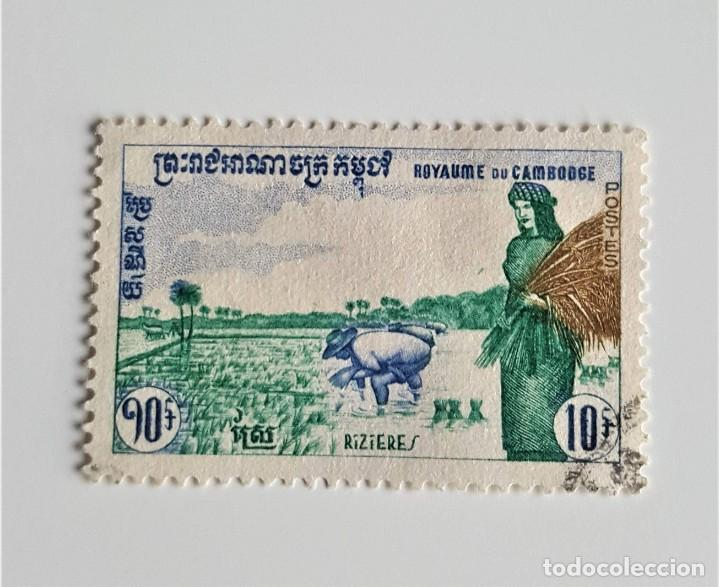 SELLO CAMBOYA (Sellos - Extranjero - Asia - Camboya)