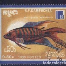 Sellos: S-5795- CAMBOYA. R.P. KAMPUCHEA. PECES. Lote 220658522