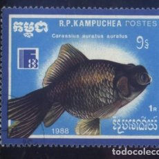 Sellos: S-5832- CAMBOYA. R.P. KAMPUCHEA. PECES.. Lote 220673682