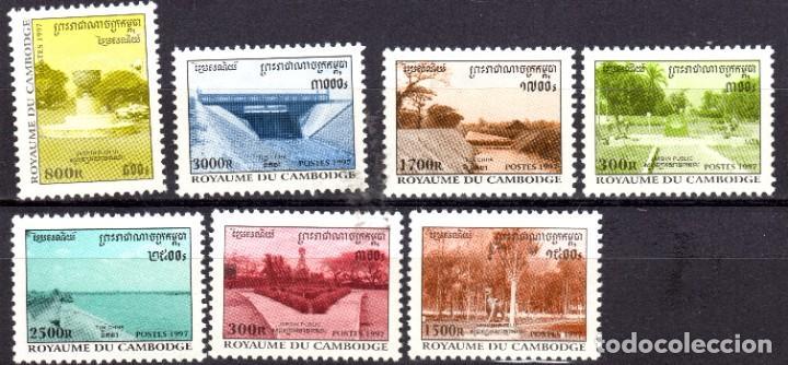 CAMBOYA /1997/MNH/SC#1655-61/ JARDINES PUBLICOS/ REPRESAS (Sellos - Extranjero - Asia - Camboya)