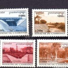 Sellos: CAMBOYA /1997/MNH/SC#1655-61/ JARDINES PUBLICOS/ REPRESAS. Lote 221355600