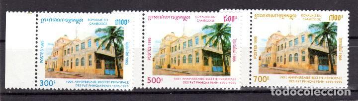 CAMBOYA/1995/MNH/SC#1472-4/ CENTENARIO DE PRNCIPAL OFICINA POSTAL/ ARQUITECTURA / EDIFICIO (Sellos - Extranjero - Asia - Camboya)