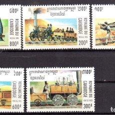Sellos: CAMBOYA/1995/MNH/SC#1446-50/ VIEJA LOCOMOTORA A VAPOR / TRENES. Lote 221355940
