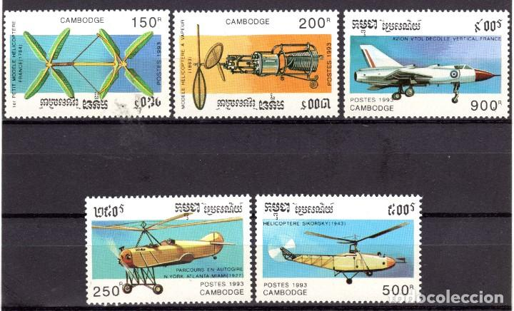 CAMBOYA/1993/MNH/SC#1312-6/ AERONAVES DE DESPEGUE VERTICAL / HISTORIA DE LA AVIACION (Sellos - Extranjero - Asia - Camboya)