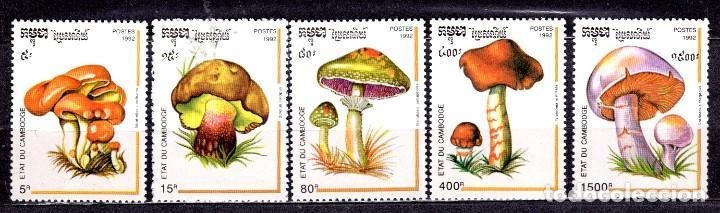 CAMBOYA/1992/MNH/SC#1242-6/ SETAS / HONGOS (Sellos - Extranjero - Asia - Camboya)