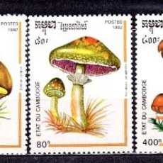Sellos: CAMBOYA/1992/MNH/SC#1242-6/ SETAS / HONGOS. Lote 221356406