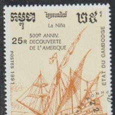 """Sellos: CAMBOYA 1991 SCOTT 1168 SELLO * ANIV. DESCUBRIMIENTO DE AMERICA BARCOS CARABELA """"LA NIÑA"""" MI. 1246. Lote 221485376"""