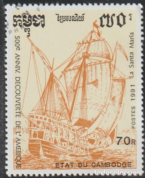 """CAMBOYA 1991 SCOTT 1169 SELLO * ANIV. DESCUBRIMIENTO DE AMERICA BARCOS CARABELA """"SANTA MARIA"""" M 1247 (Sellos - Extranjero - Asia - Camboya)"""