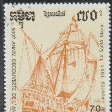"Sellos: CAMBOYA 1991 SCOTT 1169 SELLO * ANIV. DESCUBRIMIENTO DE AMERICA BARCOS CARABELA ""SANTA MARIA"" M 1247. Lote 221485445"