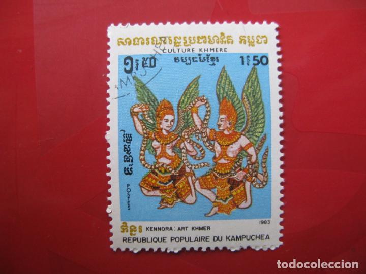 KAMPUCHEA,CAMBOYA, 1983, CULTURA KHMERE, SELLO USADO (Sellos - Extranjero - Asia - Camboya)