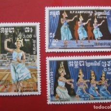 Sellos: KAMPUCHEA, CAMBOYA, 1985, 3 SELLOS USADOS, DANZAS. Lote 222201531