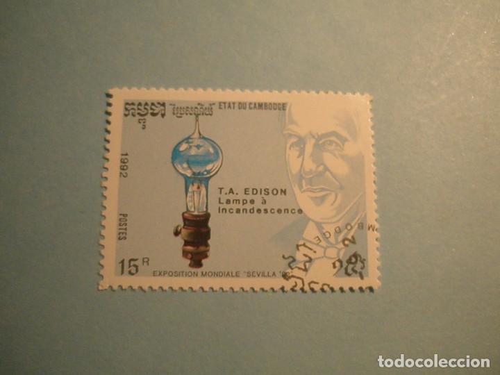 CAMBOYA - THOMAS ALVA EDISON - LAMPARA INCANDESCENTE. (Sellos - Extranjero - Asia - Camboya)