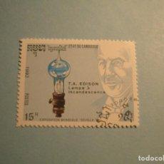 Sellos: CAMBOYA - THOMAS ALVA EDISON - LAMPARA INCANDESCENTE.. Lote 223680630