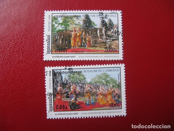 +CAMBOYA, 1998, 45 ANIV. DE LA INDEPENDENCIA (Sellos - Extranjero - Asia - Camboya)