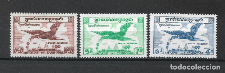 CAMBOYA 1957 ** CORREO AEREO - 2/47 (Sellos - Extranjero - Asia - Camboya)