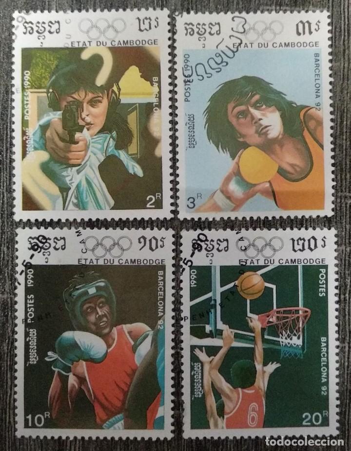CAMBOYA 1990. BARCELONA 92 (Sellos - Extranjero - Asia - Camboya)