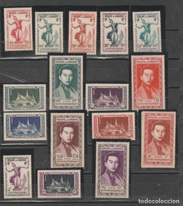 CAMBOYA,1951/52. (Sellos - Extranjero - Asia - Camboya)