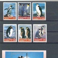 Sellos: CAMBOYA 2001 - PINGUINOS - YVERT 1860/1865** + BLOCK 183**. Lote 243984785