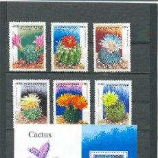 Sellos: CAMBOYA 2001 - CACTUS - YVERT 1872/1877** + BLOCK 185**. Lote 243985380