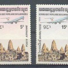 Sellos: CAMBOYA 2001 - KAMPUCHEA -AVION Y TEMPLO DE ANGOR - YVERT 32/35** AEREOS. Lote 243987760