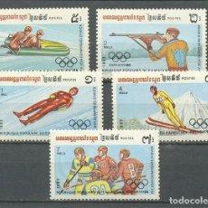 Sellos: CAMBOYA 1983 - KAMPUCHEA - JUEGOS OLIMPICOS DE SARAJEVO - YVERT 407/411**. Lote 243988500