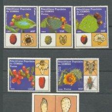 Sellos: CONGO 1989 - CACTUS - YVERT 855/859**+ BLOCK 44**. Lote 244001510