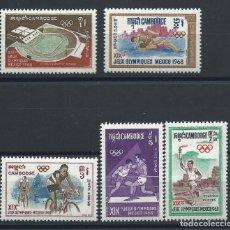 Sellos: CAMBODGE N°208/12* (MH) 1968 - J.O DE MEXICO. Lote 244483715