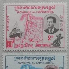 Timbres: 1960. CAMBOYA. 84 / 86. PUERTO DE SIHANOUKVILLE. NUEVO.. Lote 246117865