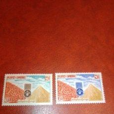Sellos: 1963 AÑO CONTRA EL HAMBRE CAMBOYA. Lote 246124905
