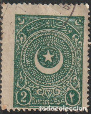 TURQUIA 1923 SCOTT 609 SELLO º LUNA CRECIENTE Y ESTRELLA YVERT 672 MICHEL 811 TURKEY STAMPS TIMBRE (Sellos - Extranjero - Asia - Camboya)