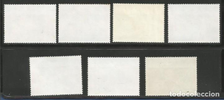 Sellos: CAMBOYA - CAMBODIA - 1985 - COLECCIÓN SELLOS DE ESPACIOO - Nº 536 - 542 - USADOS - Foto 2 - 248775000