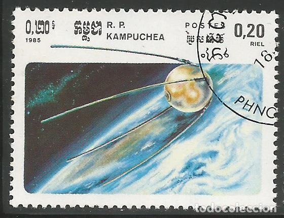 Sellos: CAMBOYA - CAMBODIA - 1985 - COLECCIÓN SELLOS DE ESPACIOO - Nº 536 - 542 - USADOS - Foto 3 - 248775000
