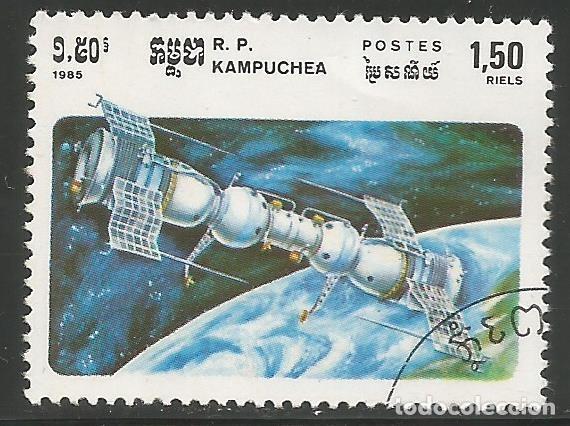 Sellos: CAMBOYA - CAMBODIA - 1985 - COLECCIÓN SELLOS DE ESPACIOO - Nº 536 - 542 - USADOS - Foto 7 - 248775000