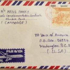 Sellos: O) 1992 CAMBOYA, DESCUBRIMIENTO DE AMÉRICA, ENCUENTRO DE NUEVAS CULTURAS, CORREO AÉREO CIRCULA A EE.. Lote 255307165