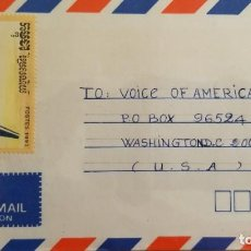 Sellos: O) 1992 CAMBOYA, AVIONES DC 10-30, CORREO AÉREO A EE. UU.. Lote 255307705