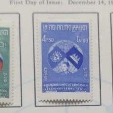 Sellos: O) CAMBOYA 1956, PRÍNCIPE SIHANOUK, ADMISIÓN A LAS NACIONES UNIDAS, LEY 59-61, XF. Lote 257358400