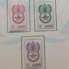 Sellos: O) 1962 CAMBOYA, ERRADICACIÓN DE LA MALARIA, QUE CONDUZCAN A ERRADICAR, INSECTO ANOFELES, SCT 106-10. Lote 257358545