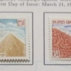 Sellos: O) 1963 CAMBOYA, ALIMENTOS, ARROZ DE MAÍZ Y FAO, CAMPAÑA LIBERTAD DEL HAMBRE, SCT 117-118. XF. Lote 257358665