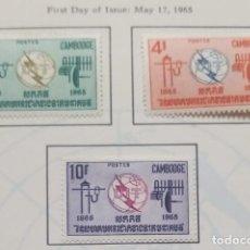 Sellos: O) 1965 CAMBOYA, UIT, EQUIPOS DE COMUNICACIÓN VIEJOS Y NUEVOS, SCT 146-148, XF. Lote 257360355