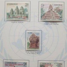 Sellos: O) 1966 CAMBOYA, ARQUITECTURA, ARQUEOLOGÍA, PATRIMONIO, TEMPLOS EN ANGKOR, PREAH, BAKSEI CHAMKRON, C. Lote 257361920