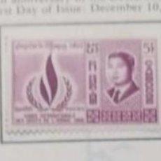 Sellos: O) 1968 CAMBOYA, LLAMA Y PRÍNCIPE DE LOS DERECHOS HUMANOS, SIHANOUK, AÑO INTERNACIONAL, SCT 201-203,. Lote 257515995
