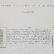 Sellos: O) 1966 CAMBOYA, ANIVERSARIO UNESCO, SCT 163-164, PÁGINA NO INCLUIDA, PARA GASTOS DE ENVÍO, XF. Lote 257538500