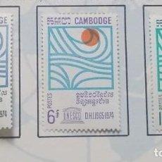 Sellos: O) 1967 CAMBOYA, DÉCADA HIDROLÓGICA UNESCO, CICLO DEL AGUA SIMBÓLICO, SCT 185-187, XF. Lote 257539430